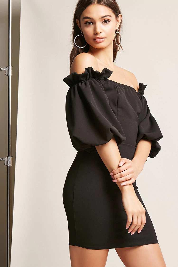 Balloon Sleeve Bodycon Dress | Hermosaz